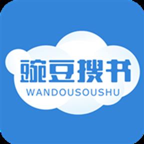 豌豆搜书app1.1.7安卓版