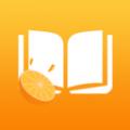 橘子小说浏览器最新版下载安装