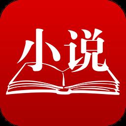 八仙居小说最新版本APP手机免费版