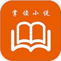 掌读小说阅读器2.4.9