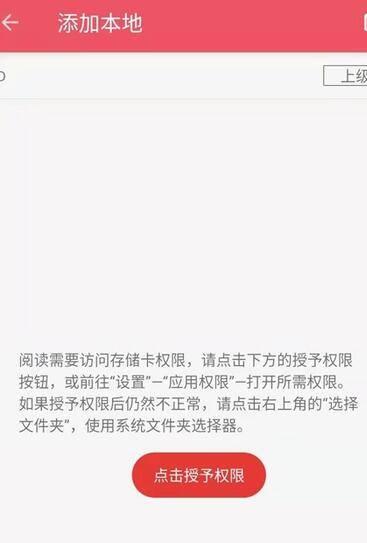 蓝香阅读官网app破解版截图
