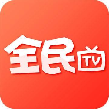 全民TV截图