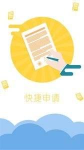 大丰收借款app截图