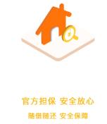 卡西欧贷款app截图