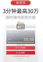 飞享易贷app截图