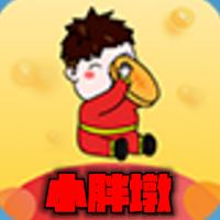 小胖墩app
