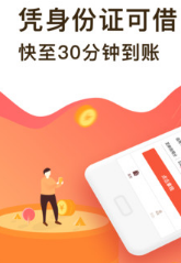 优易钱包app截图
