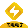 闪电电子app安卓版