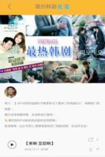 97韩剧网app截图