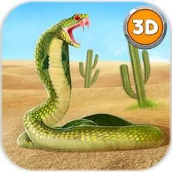 国王眼镜蛇蛇模拟器