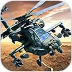 直升机空袭无限金币版