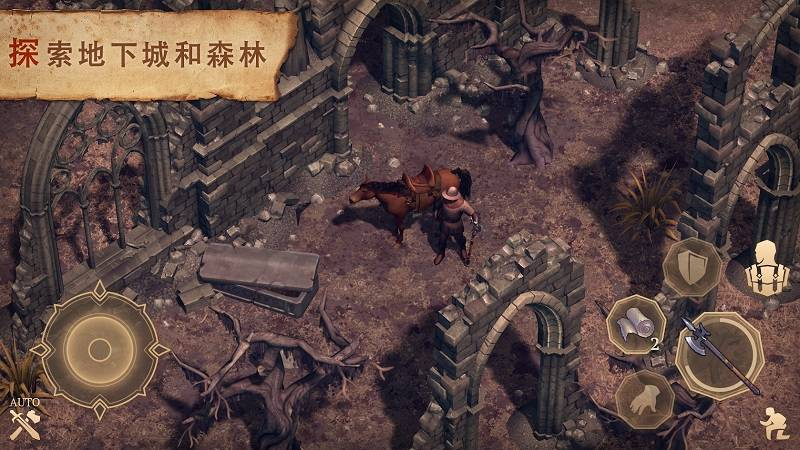 黑暗幻想生存中文版截图