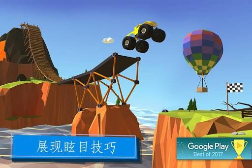 建桥专家中文版截图