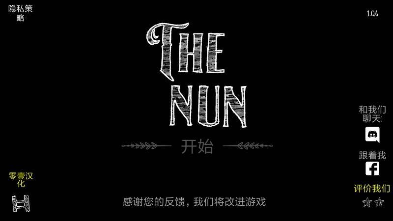 the nun中文版截图