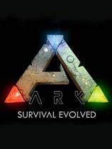 方舟生存进化1.1.12破解版
