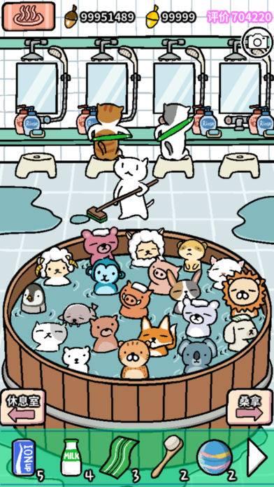 动物温泉无限金币版截图