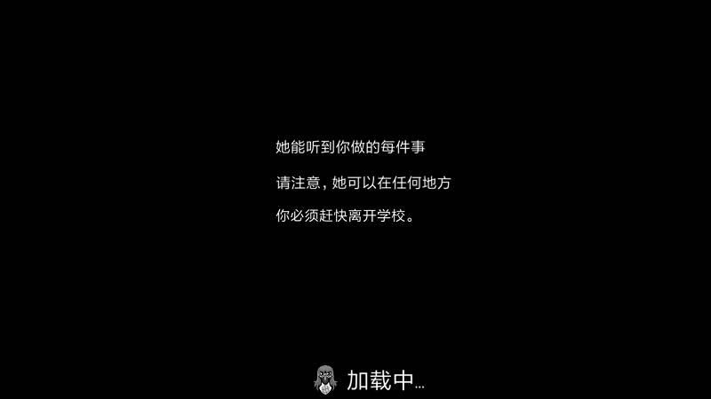 邪恶修女1.4.3破解版截图