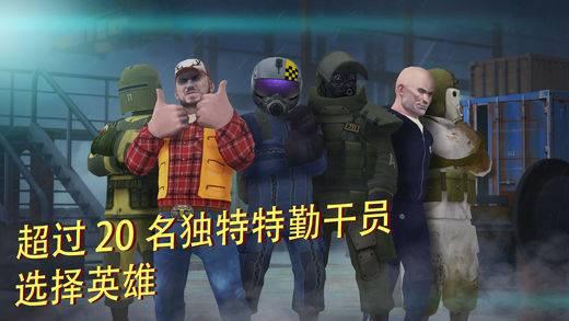 Tacticool中文版截图