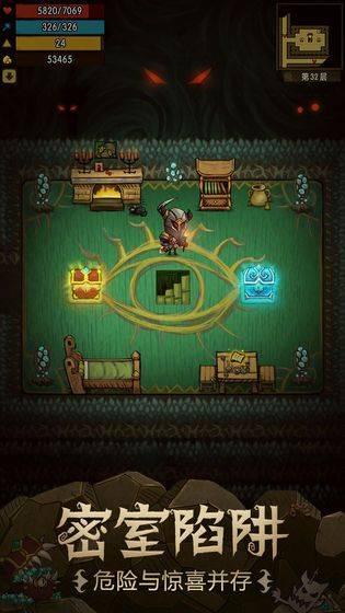贪婪洞窟2.0.9破解版截图