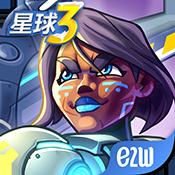 钢铁战队2.0破解版
