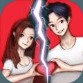 情侣的秘密1.0.4破解版