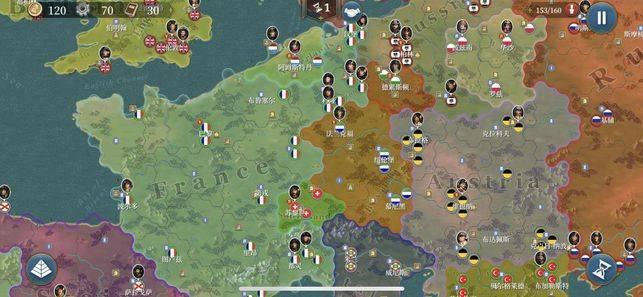 欧陆战争6超级修改版截图