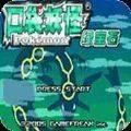 口袋妖怪究极绿宝石4.4破解版