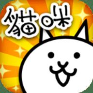 猫咪大战争8.8.0破解版