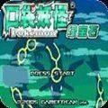 口袋妖怪究极绿宝石5.0破解版