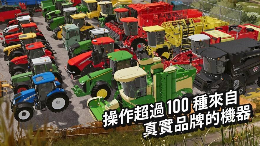 FarmingSimulator20中文版截图
