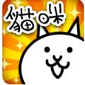 猫咪大战争9.2.0破解版