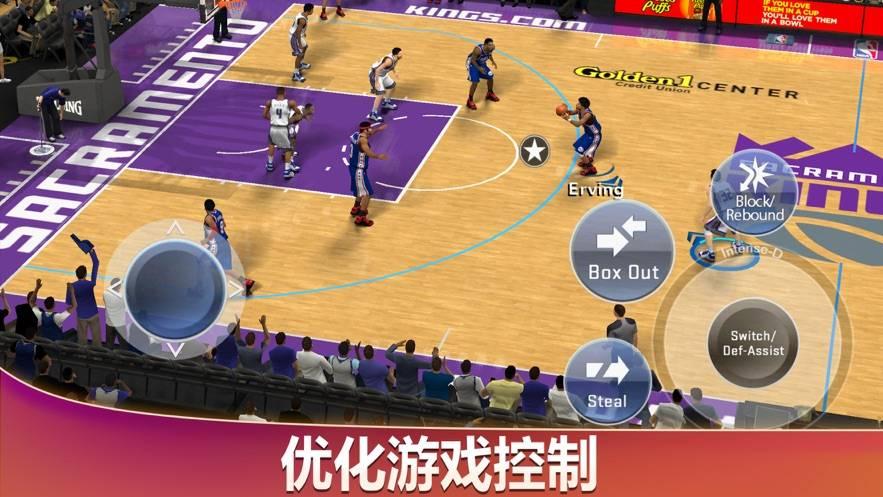 nba2k20安卓手机版中文版截图
