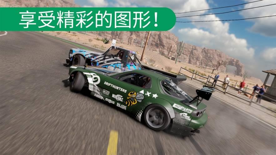 赛车漂移CarX2汉化破解版截图