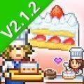 创意蛋糕店游戏破解版