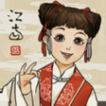 江南百景图1.2.6破解版