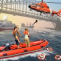 水上救援模拟器破解版