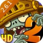 PVZ22.6.1破解版