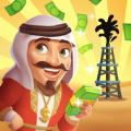 石油大富豪最新破解版