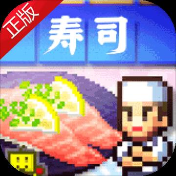 海鲜寿司物语破解版无限寿司币
