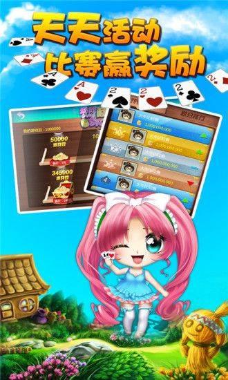 大金鲨游戏中心app截图