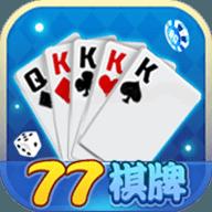 77娱乐大厅app