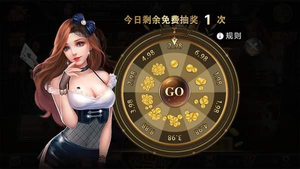 百乐棋牌官网版截图