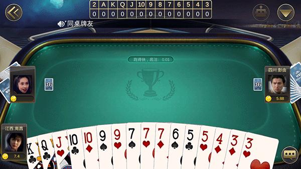 百乐棋牌app截图