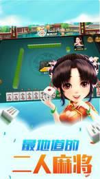 北斗娱乐棋牌中文版截图