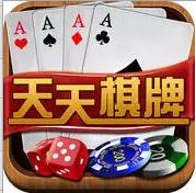 天天棋牌游戏记牌器软件