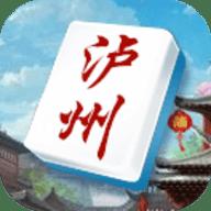 微乐泸州棋牌正式版
