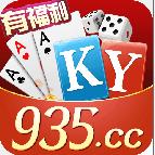 开元632棋牌app