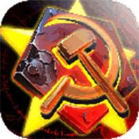 共和国之辉红警