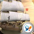 航海梦时代